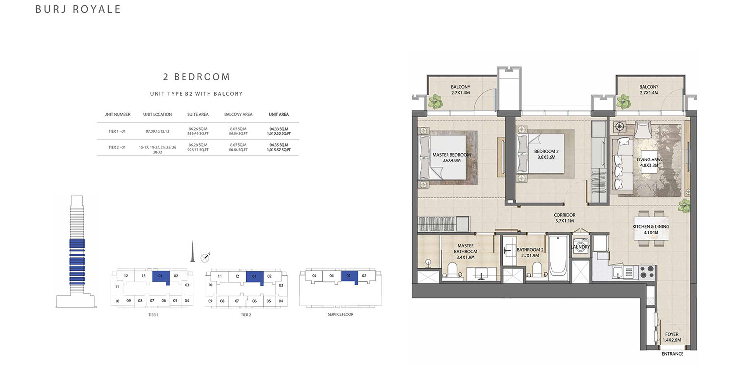 Floor Plan - Emaar Burj Royale Apartments